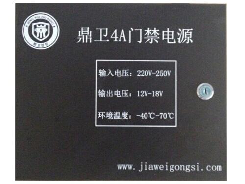 控制器电源(DW-05)